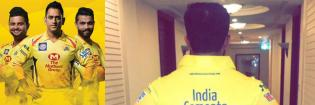 Chennai Super Kings' new jersey for IPL 11