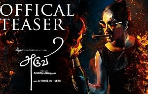 Aruvi - Trailer