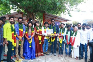 Eedili Movie Launch