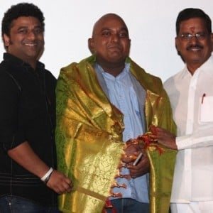 Indrajith Movie Audio Launch