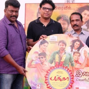 Pakka Audio Launch