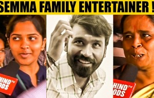 Power Paandi Audience Reaction | Semma! Family Entertainer?