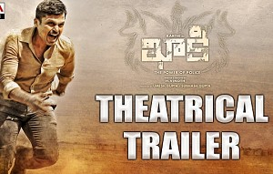 Khakee (The Power Of Police) Theatrical Trailer
