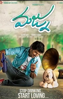 Majnu Movie Review