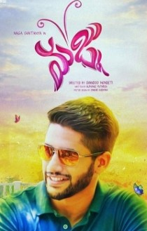 Premam Telugu Movie Review