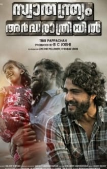 Swathanthryam Ardharathriyil Movie Review
