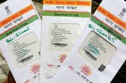 Aadhaar to be linked to driving license?