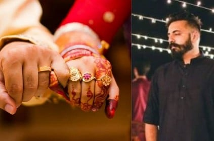 Pakistani man gets married with budget of Rs 20000 - Viral