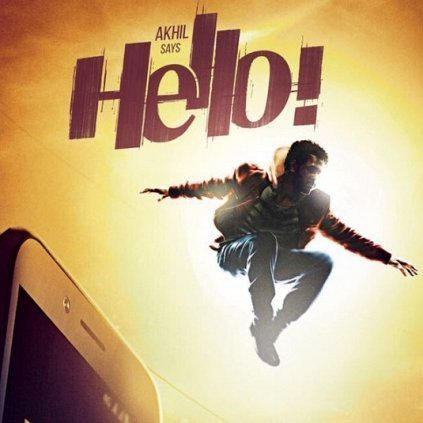 Akhil Akkineni - Vikram K Kumar's Hello to release on December 22