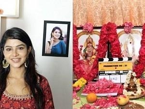 Cook with Comali fame Pavithra to pair up with this popular Tamil comedian in his debut as hero!