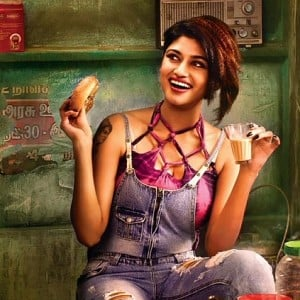 Just In: Oviya-Simbu movie's title and first look revealed