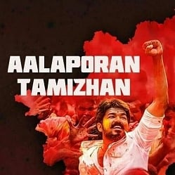Thalapathy Tribute: New version of Aalaporan Tamizhan out!