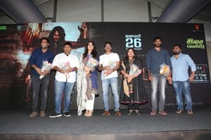 Bhaagamathie Audio Launch