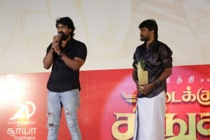 Kadaikutty Singam Audio Launch
